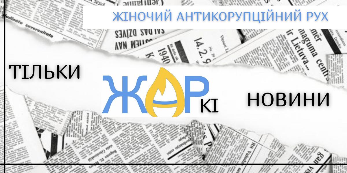 ngo-zhar