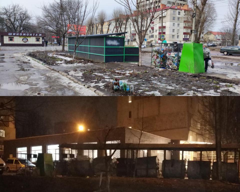 Контейнерні майданчики на вул. Курчатова, 1А, Панаса Мирного, 21. Фото авторок