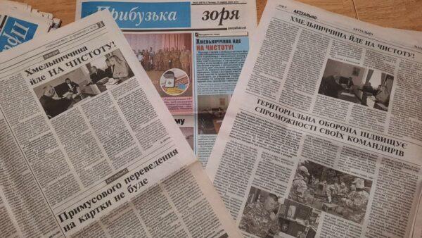 ЗМІ: політиків хвалять, та рекламу не маркують