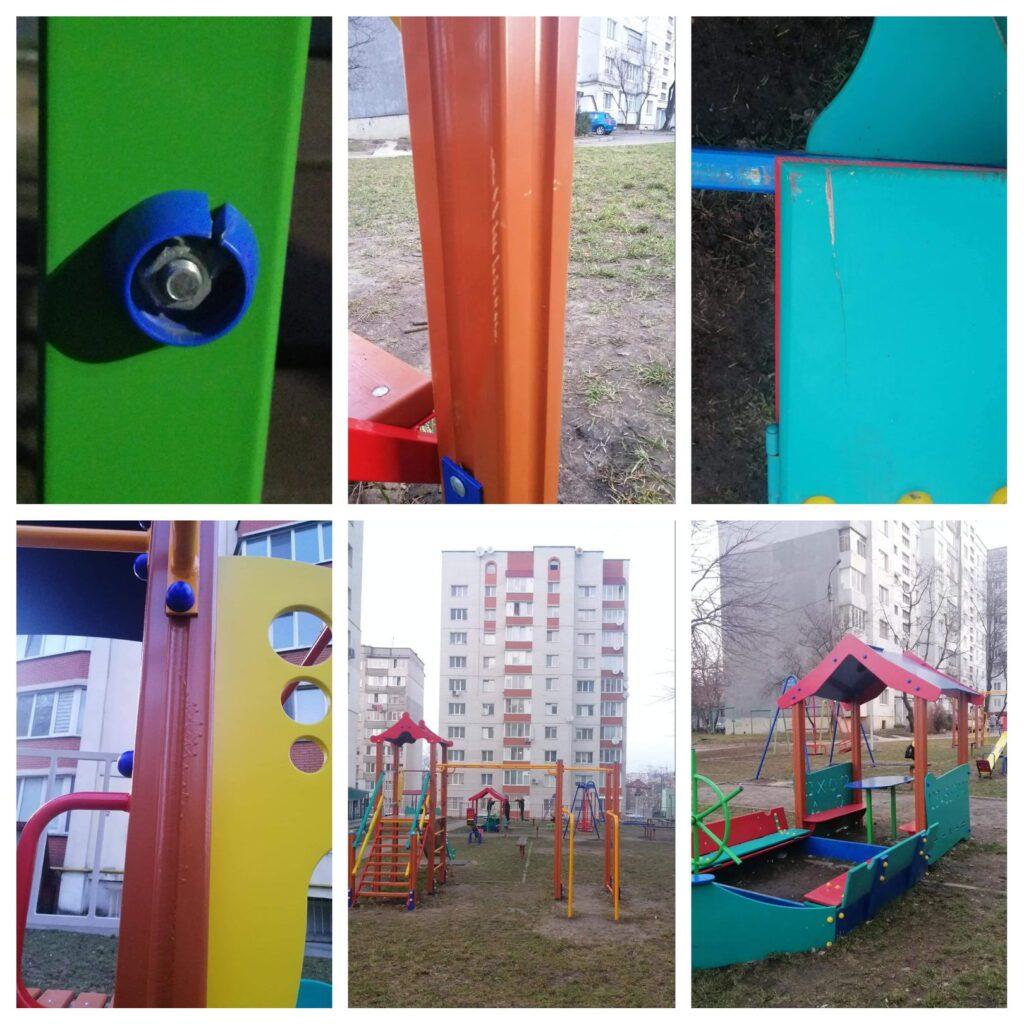 Фото із дитячих майданчиків на проспекті Миру
