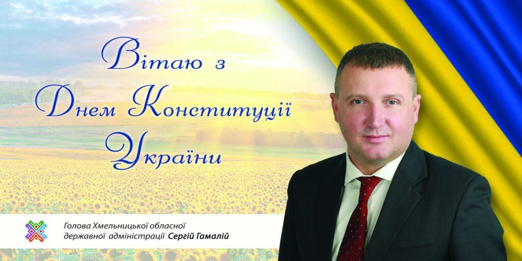 Зображення із офіційного сайту Хмельницької ОДА